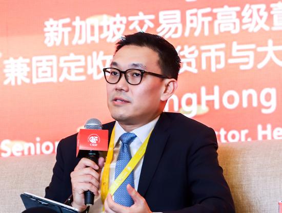 新加坡交易所高级董事总经理兼固定收益、货币与大宗商品部主管 李民宏