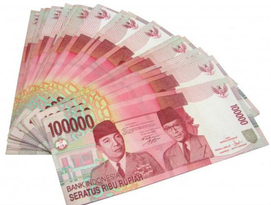 """""""1998危机来首次!印尼盾跌破15000"""