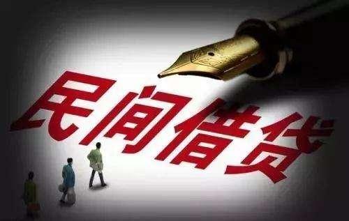 洪偌馨:利率红线下调 谁受益谁受伤?