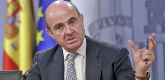 欧央行副总裁:央行可进一步降息 但副作用愈来愈明显