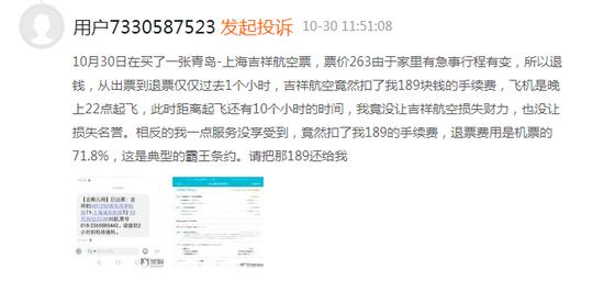 八万彩票网注册-升级Magic UI 2.1之后,6大智慧功能值得一试!