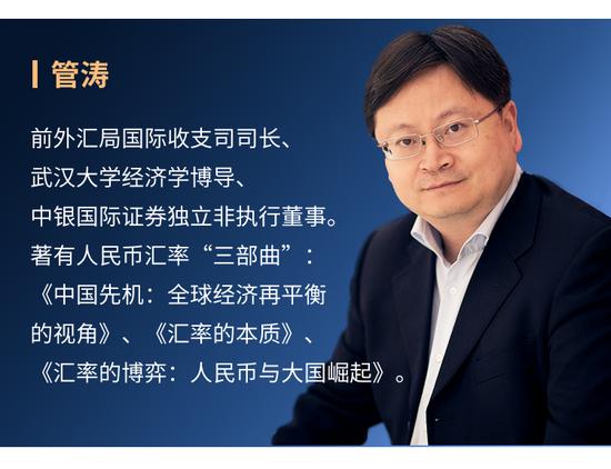 下载大润发娱樂城 中诚信杨蕾:中国债市开放程度较低 外资参与热情不高