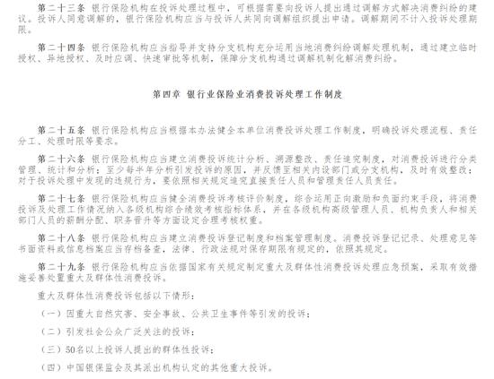 亚洲城网络版_盘点十部最经典的网剧,《余罪》最后一名,《白夜追凶》只排第二