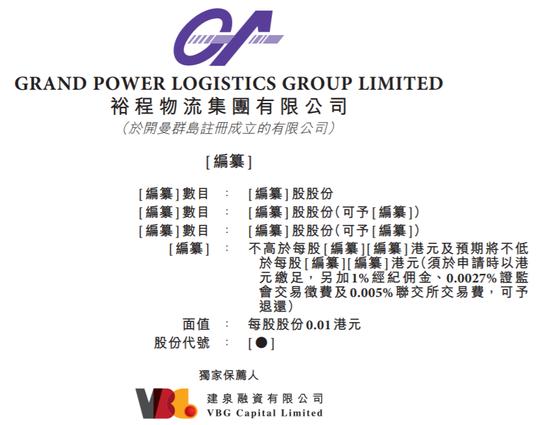 「澳门娱乐开户娱乐平台」中国航企缺席500强 通用电气GE位列亏损榜首