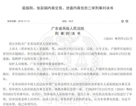 """vwin德赢官网下载 - 甘肃:与""""一带一路""""沿线国家进出口快速增长"""