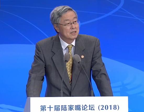 博鳌亚洲论坛副理事长、十二届全国政协副主席、中国人民银行原行长周小川
