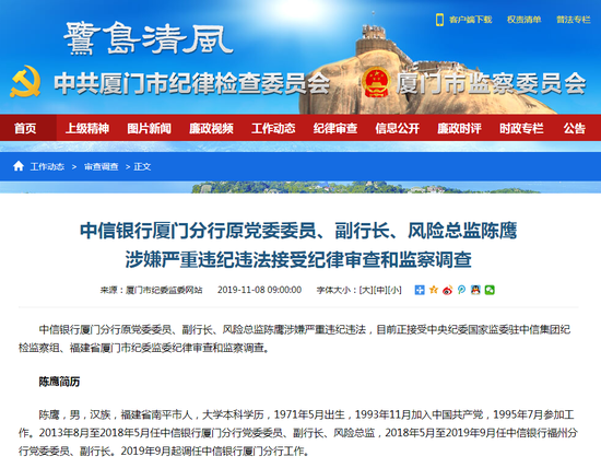 韩国赌场集团网址·甘肃纪念希望工程实施30周年