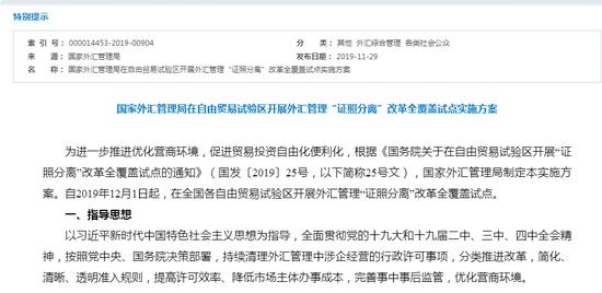 ts彩娱乐场_马蓉名下最后一家公司被吊销执照 原因是涉嫌违法