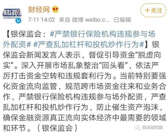 """赵建:中国经济还能否承受一次疯狂的""""牛市""""?"""