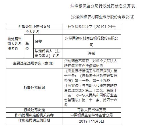 奔驰555娱乐场 国乒单打豪取10连胜,2人打出11-1,日本方面录制樊振东比赛视频