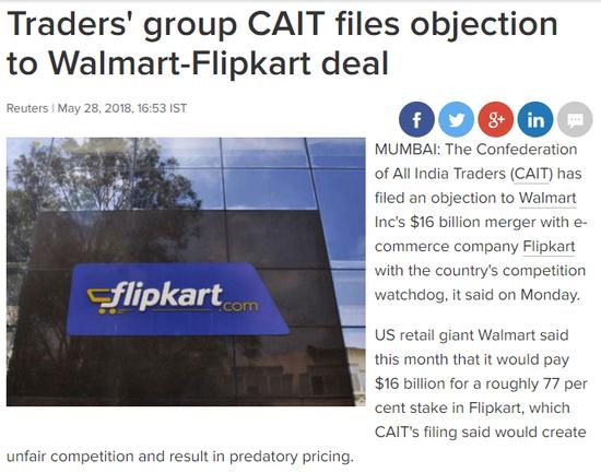 沃尔玛160亿收购印度电商遇波折 遭印全国性商会反对
