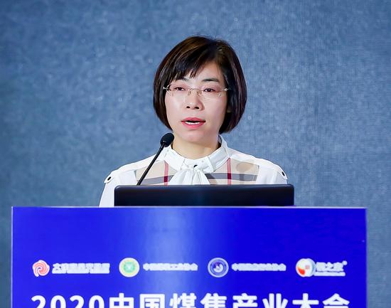 王淑梅:完善期货合约规则 深化服务煤焦钢产业
