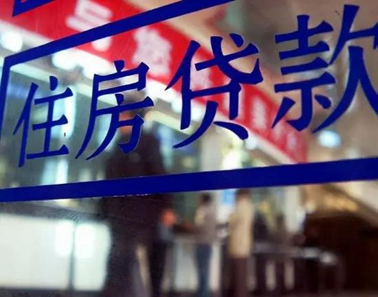 谭浩俊:局地房贷利率松动 非房地产金融政策改变