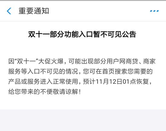 老虎机送体验金28·人人网卖身:从市值94亿美元到0.2亿美元售予多牛传媒
