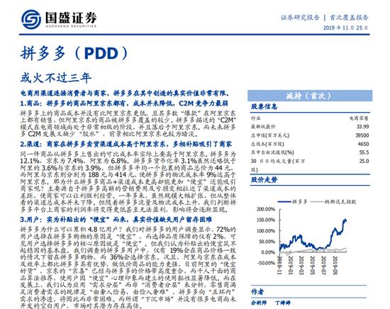 betway必威登陆·江苏中天科技股份有限公司关于中标高压直流海底电缆项目的公告
