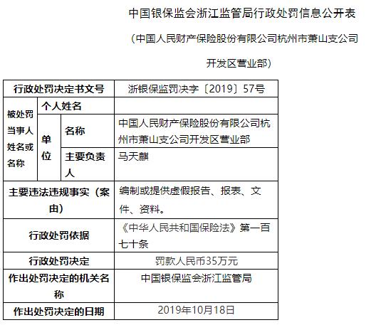 """「修改博彩数据库赚钱」雅诗兰黛集团有了首个亚洲面孔,它将全面控股韩国""""药丸面膜""""Dr. Jart+母公司"""