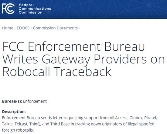 FCC要求美国运营商加大针对境外