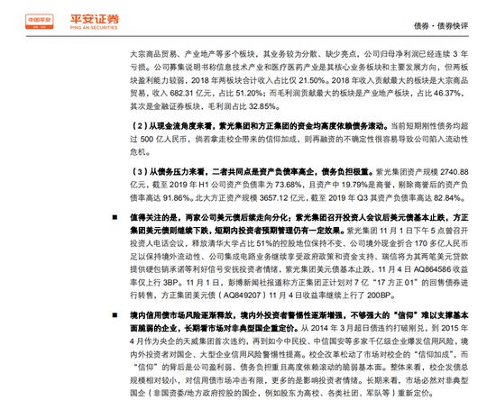 「百利宫手机娱乐官网」马云招聘不看学历?媒体:为何只去好学校专场招聘