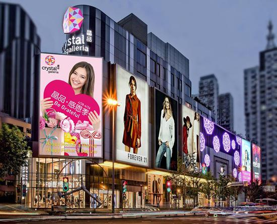 香港丰泰地产与韩国NPS考虑出售上海晶品购物中心