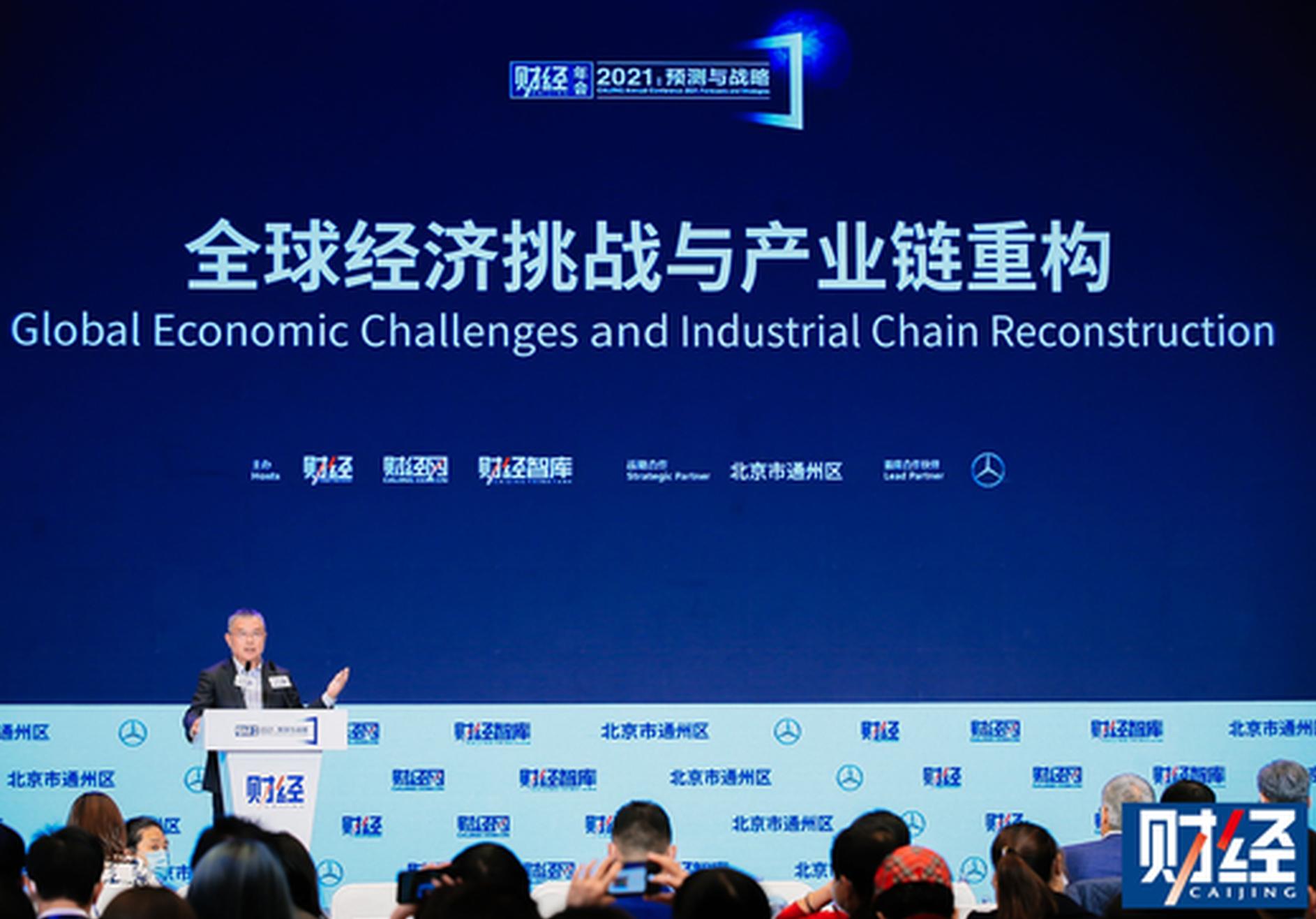 社科院学部委员李扬:双循环转型中要高度重视非国有企业的作用