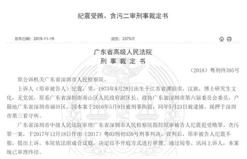 六六游戏上下分分送彩金-国庆黄金周期间 潍坊火车站发送旅客39.2万人