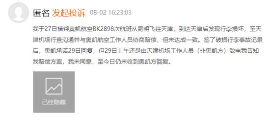 """ag手机客户端最新下载_「听」""""全民高手 国风武术节""""粉丝嘉年华开幕"""