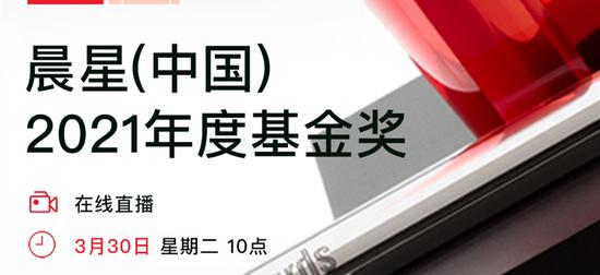 3月30日 华安、大江洪流、银华、汇添富等直播,解析
