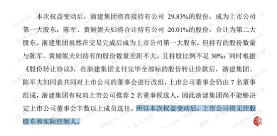 钱柜qg111老虎机,「荐读」中秋节,一位士官的思妻情怀