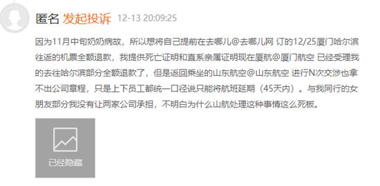 百家博线上娱乐官网·人民日报海外版:中国天然气进口资源更趋多元