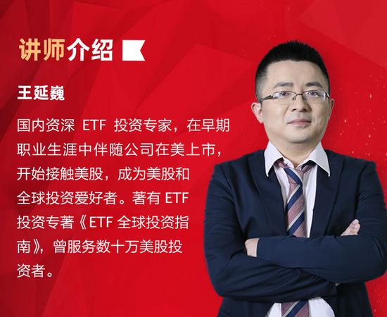 经纬娱乐平台1950开户-这五家轮胎企业,选入2019鲁股百富榜!
