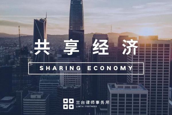 共享经济不能这么玩:视频网站会员账号可以免费共享吗?