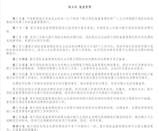 最具玩法乐趣的在线娱乐平台_《中国出了个毛泽东故园长歌》一展毛泽东对子女的亲情与寄望