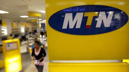 来自南非的MTN是尼日利亚最大的挪动效劳经营商