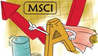 MSCI纳入A股后哪些A股能吸引外资?