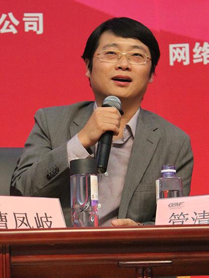 民生证券研究院执行院长管清友(图片来源:新浪财经)