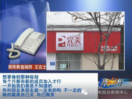 (来源:河南电视台新闻中心公众号)