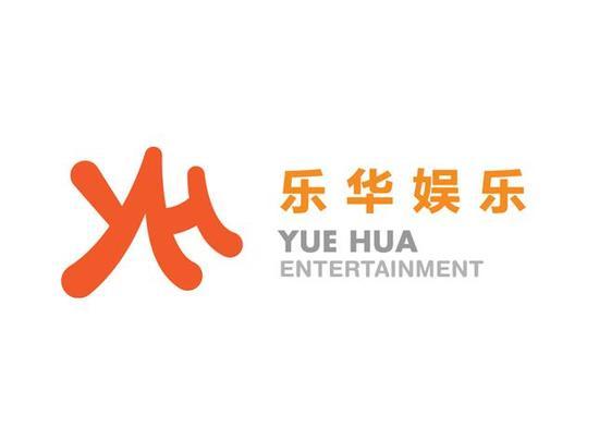 乐华娱乐正式进军韩国娱乐市场