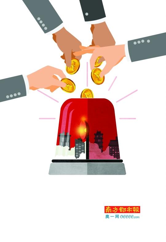 [场外配资风险管控价格]起底配资买房链条:首付贷杠杆约可放到7倍