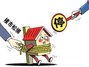 解除限购才能避免房价继续上涨
