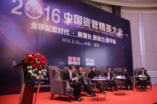 第三届(2016)中国资管精英大会于2016年3月11日至13日在深圳举行。上图为圆桌论坛(A股市场):去产能过程中2016年股票市场的投资新动力 。(图片来源:新浪财经 许孝如 摄)