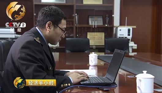 北京市食品药品稽查总队的执法人员在查阅北京慧美兰溪官网及各种信息之后表示,慧美兰溪没有不仅没有药品注册信息,也没有保健食品的注册信息,甚至连化妆品的注册信息也没有。