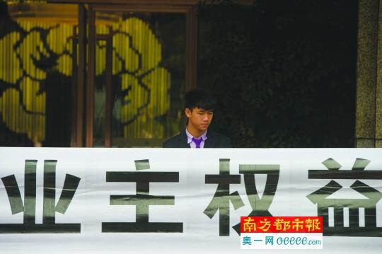 昨日,尚东君御小区业主在小区物业门口抗议停车费涨价。南都记者 冯宙锋 实习生 韦毅 摄