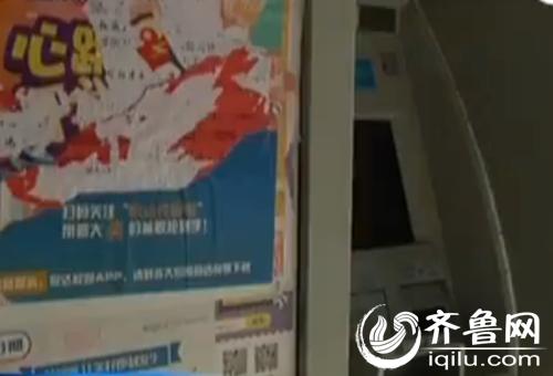 校园内随处可见贷款的小广告。(视频截图)