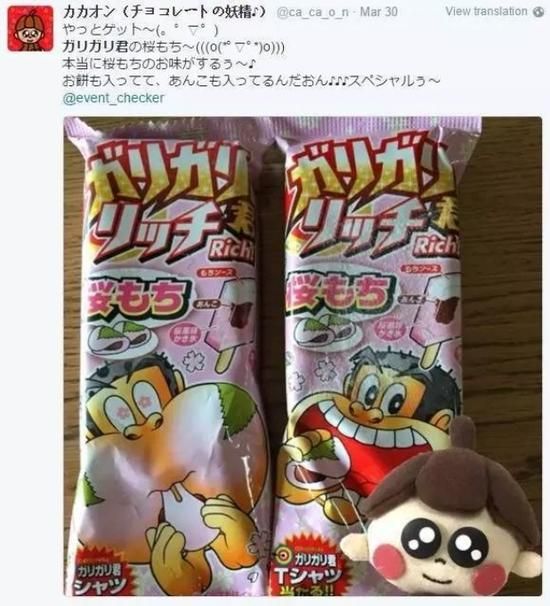 环球:你以为日本棒冰企业为涨价鞠躬致歉是厚道?Naive!