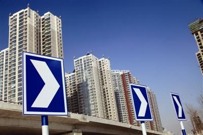 经济重回高增长不能再靠房地产