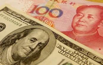 稳定的人民币汇率能持续多久?