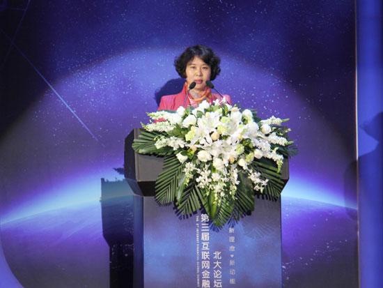 国家互联网信息办公室信息服务管理局局长梁立华