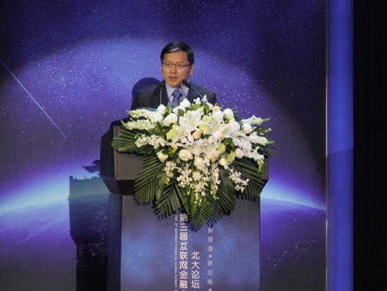 北京大学经济学院金融学系主任、北京大学金融创新与发展研究中心主任宋敏