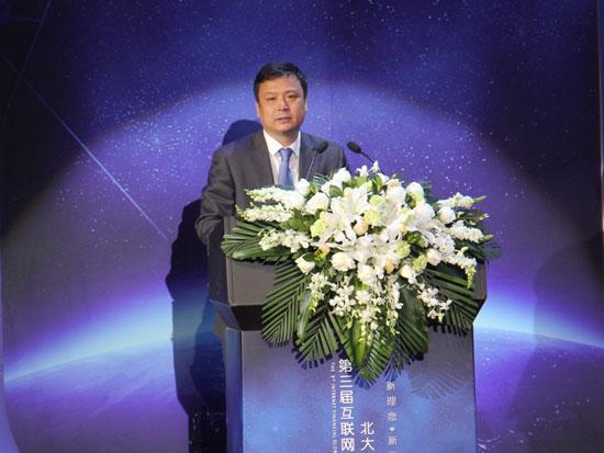 平安银行网络金融部总裁金晓龙