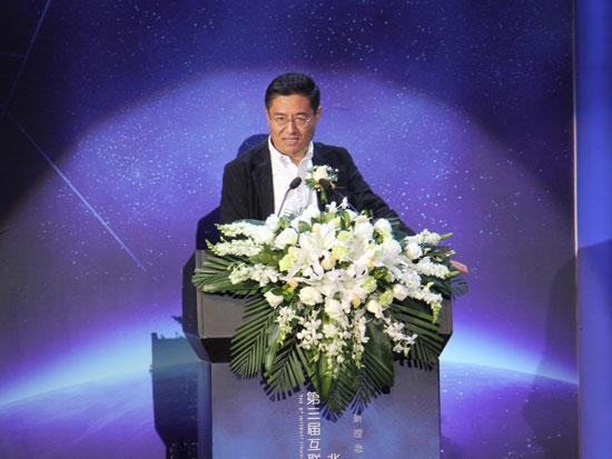 原中国银行副行长、乐视金融CEO王永利